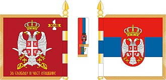 Flag of Serbia - Image: Serbian Land Forces brigade flag