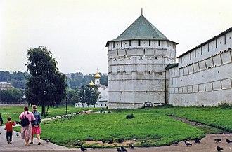 Sergiyevo-Posadsky District - St. Sergius Monastery, Sergieyevo-Posadsky District
