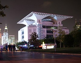 Shanghai Urban Planning Exhibition Center at night 2011-10-11 cropped.jpg