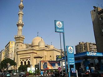 Giza - Image: Sharia sit' wa ashreen Julia panoramio