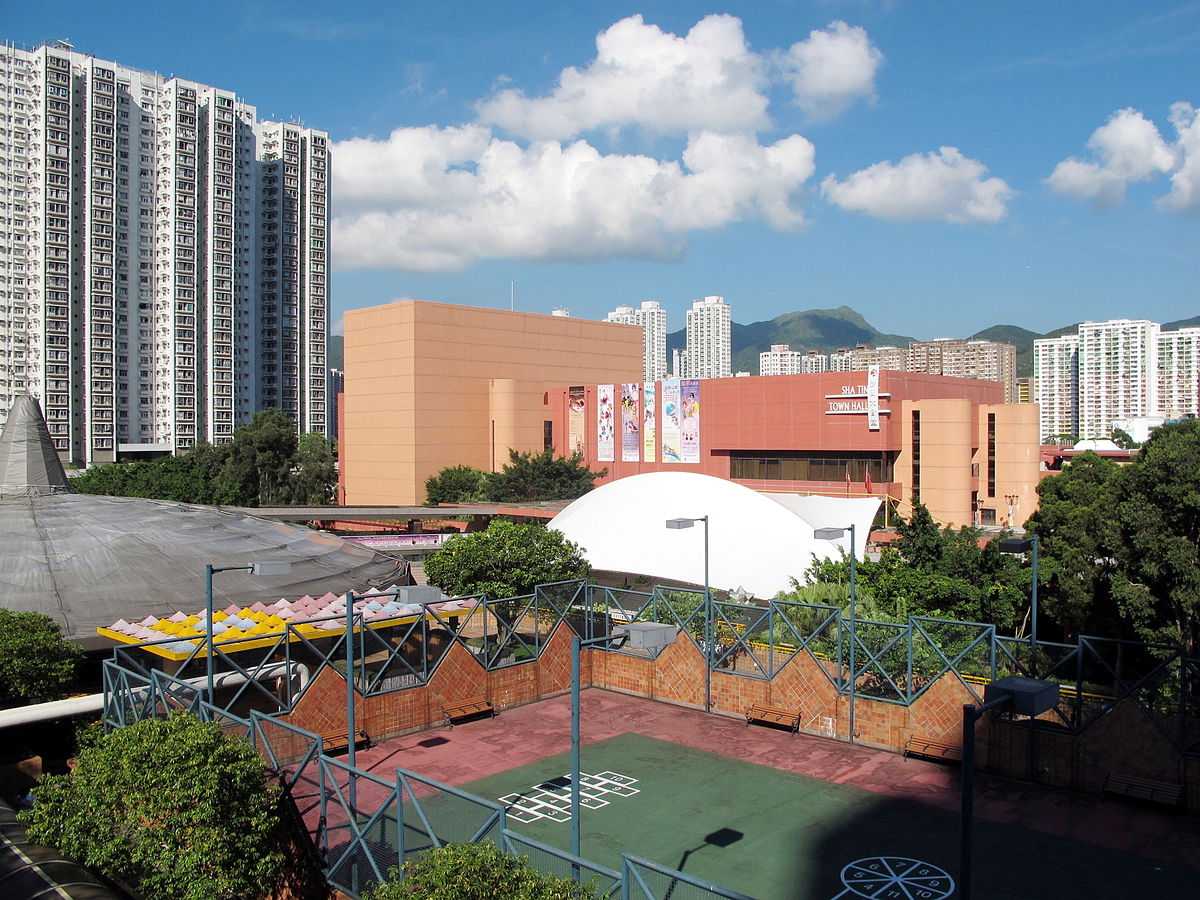 Sha Tin Town Hall Wikipedia
