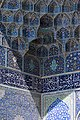 Sheikh Lotfollah Mosque -5.jpg
