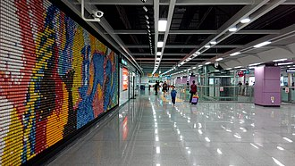 Wenjin station - Concourse