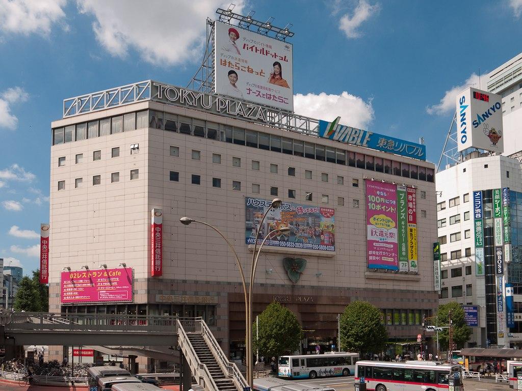 Shibuya-Tokyu-Plaza-01