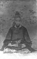 Shima Yoshitake.PNG