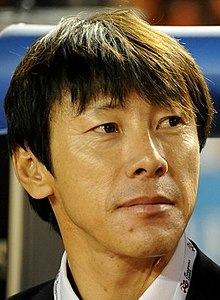 Shin Tae-Yong in AFC Champions League 2010 Final (cropped).jpg