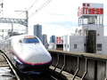 Shinkansen at Omiya station in Japan in early 2014.png