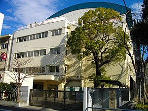 Shinobugaoka High School.JPG