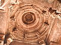 Shiva Temple Bhojpur Raisen Madhya Pradesh8.jpg