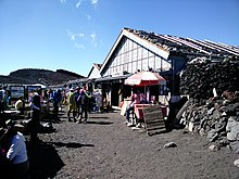 Shops on the summit of Mount Fuji 2015
