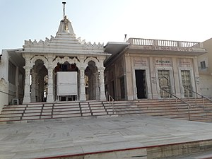 Shrimad Rajchandra - Shrimad Rajchandra Vihar located at Idar,  Gujarat