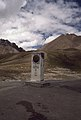 Silk Road (4366866121).jpg