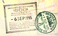 Singapore entry and exit stamps in a passport - 199509.jpg