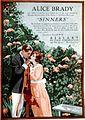 Sinners (1920) - Ad 1.jpg