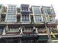 Siriphong,Wang Burapha Phirom,Phra nakhon, Bangkok - panoramio.jpg