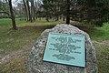 Site of Taunton Iron Works, Raynham Massachusetts-plaque.jpg