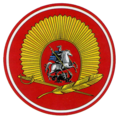 Sleeve patch of the Moscow Higher Military Command School.png