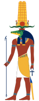 Image illustrative de l'article Sobek