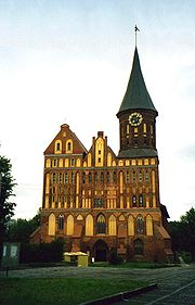 The 14th century Königsberg Cathedral
