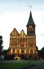Ο καθεδρικός ναός της πόλης, του 14ου αιώνα