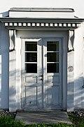 Sofienlund 2011 back entrance.jpg