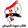 Sout Elmedan logo.jpg