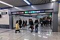 South interchange hall entrance of L7 Shuangjing Station (20191228125129).jpg
