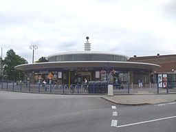 Southgate station building