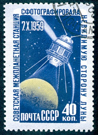 Luna 3 - 1959 USSR stamp commemorating first photographs of the Far side of the Moon