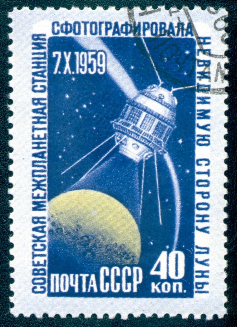 Soviet Union-1959-stamp-photo of moon