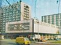 Spółdzielczy dom handlowy Feniks w Warszawie lata 70.jpg