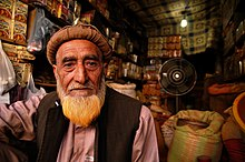 Spice man of Chitral.jpg