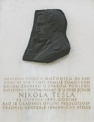 Old City Hall (Zagreb) - Nikola Tesla plaque commemorating his 1892 address to the city council