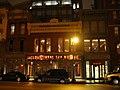 Spy museum night.jpg