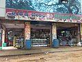 Sri Krishna Bakery in Mysuru, July 2013.jpg