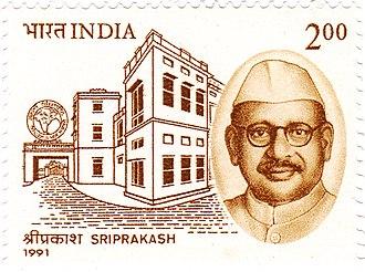 Sri Prakasa - Sri Prakasa on a 1991 stamp of India