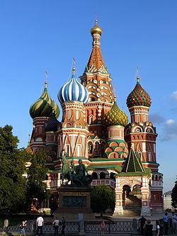 聖ワシリー寺院(Wikipedia)
