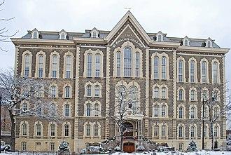 St. Ignatius College Prep - Image: St Ignatius School Chicago IL
