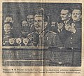 Stalin speech Feb 09 1946.jpg