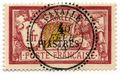 Stamp French PO Cavalle 4pi.jpg