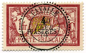 French post offices in the Ottoman Empire - Cavalle 4pi