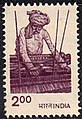 Stamp of India - 1980 - Colnect 410563 - 1 - Worker on a Handloom.jpeg