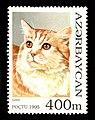 Stamps of Azerbaijan, 1995-359.jpg
