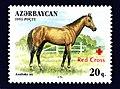 Stamps of Azerbaijan, 1997-446.jpg
