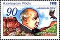 Stamps of Azerbaijan, 1998-511.jpg