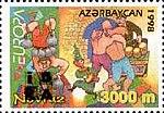 Stamps of Azerbaijan, 1999-534.jpg