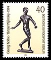Stamps of Germany (Berlin) 1981, MiNr 655.jpg