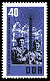 Stamps of Germany (DDR) 1965, MiNr 1112.jpg