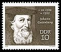 Stamps of Germany (DDR) 1970, MiNr 1535.jpg