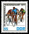 Stamps of Germany (DDR) 1977, MiNr 2218.jpg